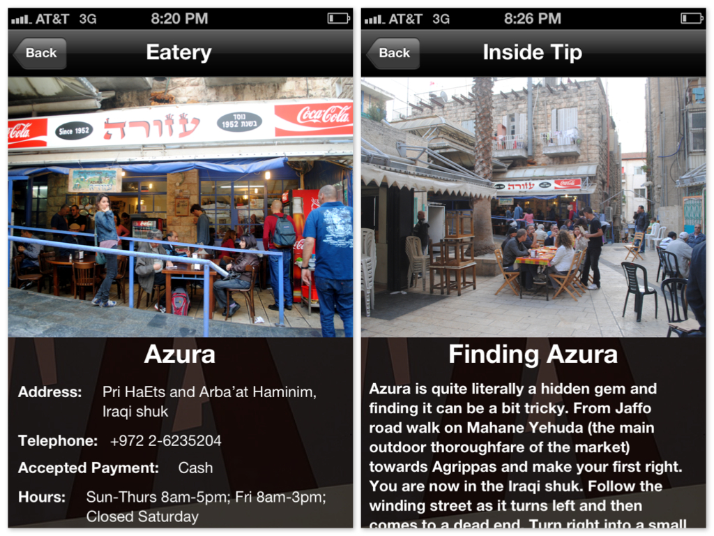 Rama Food Tour App - Jerusalem's Mahane Yehuda