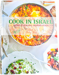Cook in Israel Cookbook